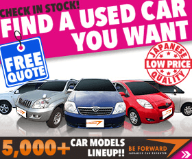 FIND A USED CAR YOU WANT